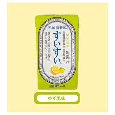笑顔倶楽部 すいすい ゆず風味 125ml×24個/ケース 【栄養機能食品(亜鉛・鉄)】