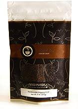 Mahamosa Nilgiri Indian Black Tea and Tea Filter Set 8 oz Korakundah Organic FOP Black Tea 100 Loose