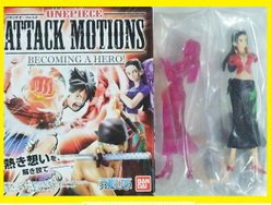 One Piece Attack Motions BECOMING A HERO! Nico Robin rare color Ver. Bloom body (japan import)
