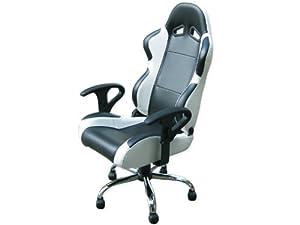 bc elec si ge baquet cuir blanc et noir fauteuil de. Black Bedroom Furniture Sets. Home Design Ideas