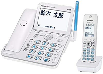 パナソニック Ru・ru・ru デジタルコードレス電話機 子機1台付き 迷惑電話対策機能搭載 パールホワイト Ve-gz72dl-w