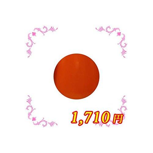 ing シーソー ORー04M 4g
