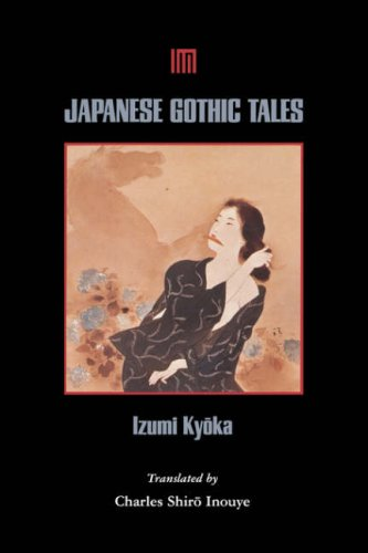 Izumi: Japanese Gothic Tales Paper
