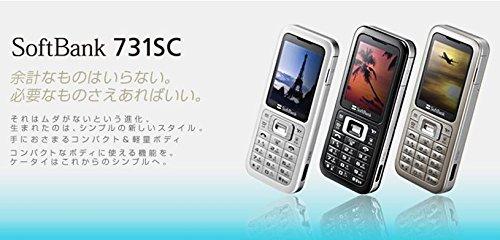 SIMフリー・モバイル出品SAMSUNG ソフトバンク 731SC 海外旅行出張用 SIMロック解除済み (ブラック)