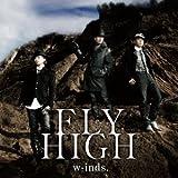 FLY HIGH(初回A)+DVD(イベント参加券付)