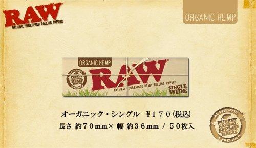 RAW строки скрученные вручную для органической конопли, 70 мм, прокатки документов один шаг курильщиков набор 5 шт