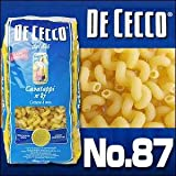 ディチェコ(DE CECCO) s No.87 カヴァタッピ 500g