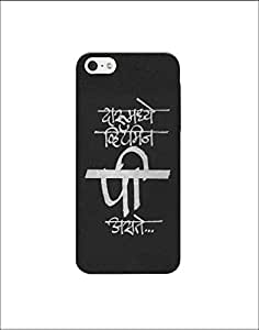 Apple Iphone SE nkt-04 (11) Mobile Case by oker