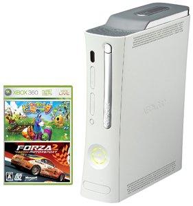 Xbox 360 バリューパック (HDMI端子搭載、「フォルツァ モータースポーツ 2」「あつまれピニャータ」同梱) 【メーカー生産終了】