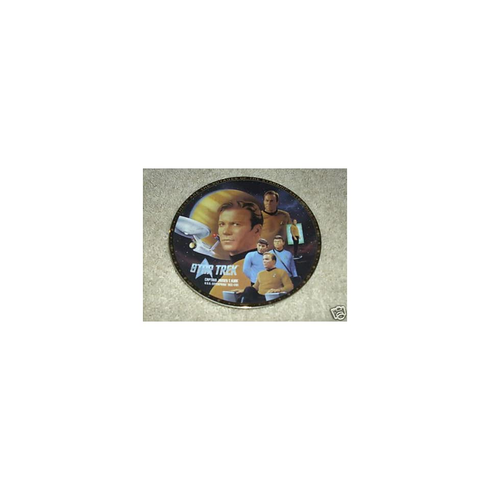 Star Trek Limited Edition James T Kirk Collectible Plate