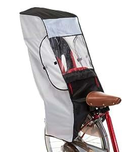 OGK ヘッドレスト付後ろ子供のせ用 風防レインカバー RCR-001