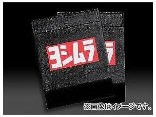 ヨシムラ グリップカバー 903-209-22F0 プリントロゴ