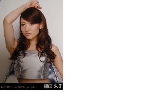 SDN48公式生写真 Theater 2012.February vol.1 【福田朱子】