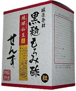 【お徳用】琉球仙豆 天然発酵   黒麹もろみ酢 せんず