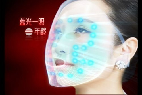 Xuuyuu (Tm) Beauty Led Light Therapy Face Mask Skin Photon Rejuvenation Acne Remover- Anti-Acne Anti-Aging 2 In 1