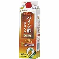 ミツカン パイン酢ドリンク(5倍濃縮タイプ) 1L