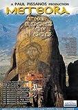 Meteora / The rocks of God