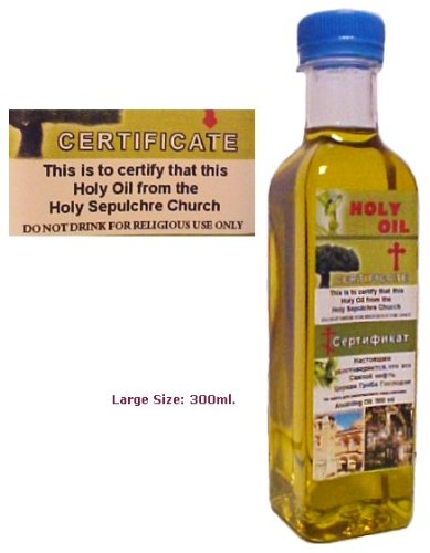 Large Holy Oil from Bethlehem - Made in Bethlehem (Holy Oil compare prices)