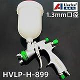 Auarita hvlp-899 Air Spray Gun HVLP Gravity Feed HVLP dengan Nozzle 1.3mm