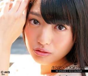 北原里英 AKB48 2012TOKYOデートカレンダー 北原里英 AKB-016