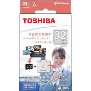 東芝 SeeQVault対応 microSDHCメモリカード(カードリーダ付) 32GB CLASS10 UHS-I MSV-RW32GA