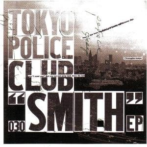 The Police - Smith Ep [Us Import] - Zortam Music