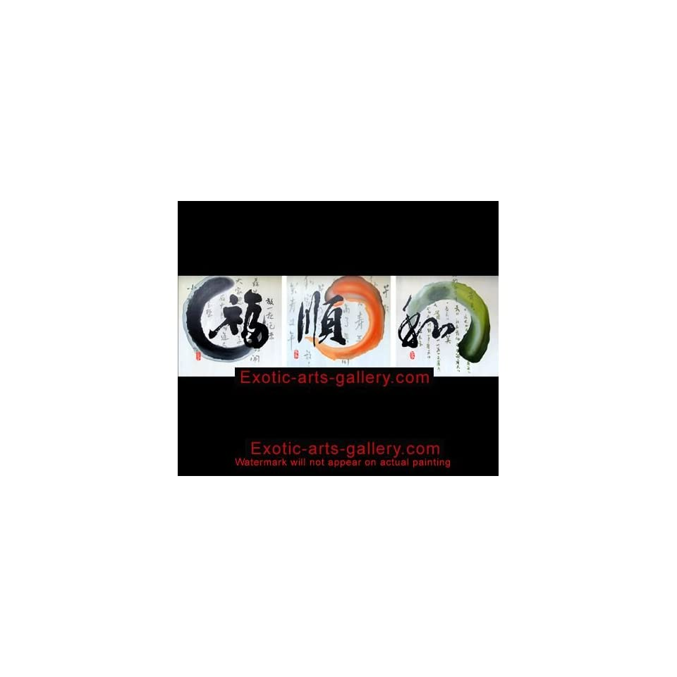 Chinese Calligraphy Painting Hand Painted by Feng Shui Master 1 485
