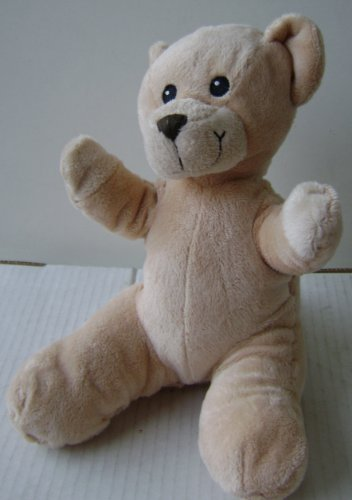 9 inch tall Light Brown Teddy Bear Stuffed Animal Plush Toy