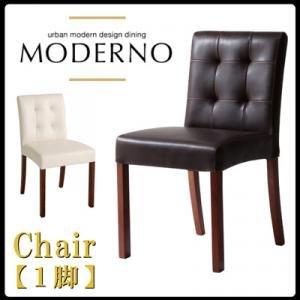Moderne Stadtgestaltung Restaurants: MODERNO Moderno Sessel Leder (1 Bein) edel weiss