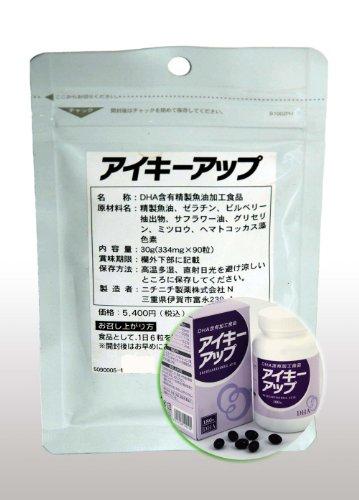 アイキーアップ DHA含有精製魚油加工食品 1袋90粒入り DHA・ビルベリー・アスタキサンチンの3種類の機能素材をバランスよく配合