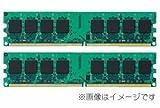 【バルク品】1GB*2〓2GBセットDimension C521/E520/E521/OptiPlex 210L OptiPlex 320などに