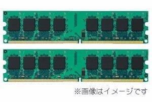 両面16チップ搭載Dimension C521/E520/E521/OptiPlex 210L OptiPlex 320 OptiPlex 330 OptiPlex GX280 OptiPlex SX280 OptiPlex GX520 OptiPlex GX620 OptiPlex 740 OptiPlex 745 OptiPlex 755等対応2GBメモリセット PC2-4200 1GB×2枚セット