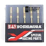 ヨシムラ(YOSHIMURA) ヨシムラ YD用 スロージェットセット SJ SET #35-58 YD-MJN24/28用 732-04003558