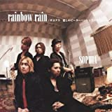 rainbow rain/サヨナラ 愛しのピーターパンシンドローム