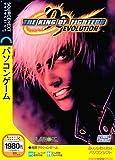 ザ・キング・オブ・ファイターズ '99 EVOLUTION (スリムパッケージ版)
