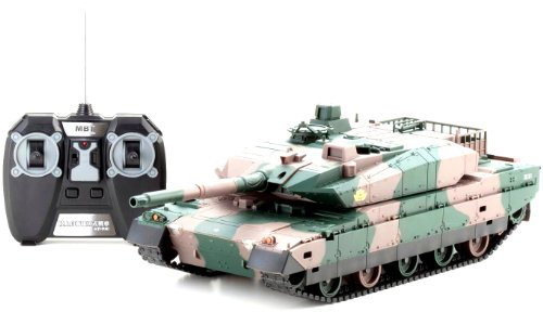 1:24 MBT Ground Self-Defense Force 10 Tank...