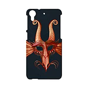G-STAR Designer Printed Back case cover for HTC Desire 728 - G4536