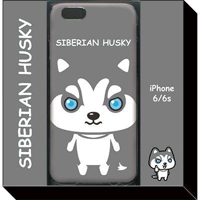 シベリアンハスキーVer.1(iPhone6/6Sケース) (STUDIO TOYA)