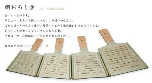 大矢製作所 片面平型おろし金(S)
