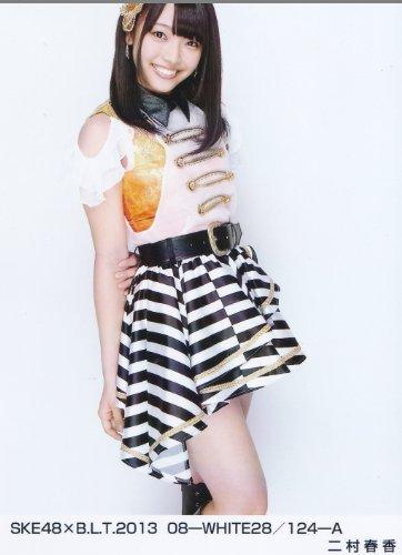 SKE48 公式生写真 B.L.T 2013 08-WHITE BLT 124-A【二村春香】