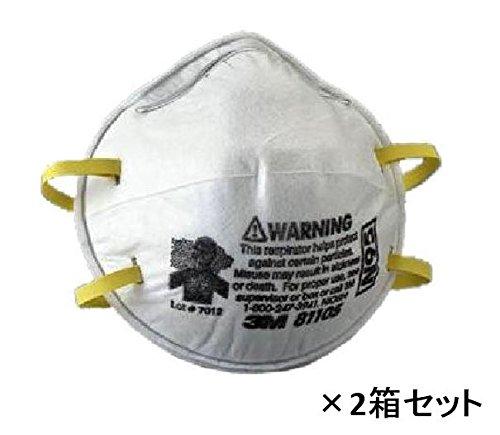 3M社製 N95マスク 8110S N95(1箱20枚入×2セット計40枚)