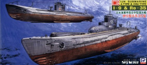 1/700 Japanese Navy Submarine I-Lu & -9 -35 (SPW23) by Pit road (1 35 Submarine compare prices)