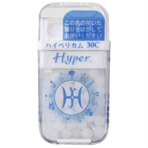 ホメオパシージャパンレメディー 基本19 Hyper. ハイペリカム 30C 大ビン