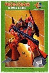 Z Gundam 1/220 RMS-099 Rick-Dias