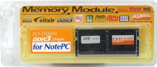 シー・エフ・デー販売 Elixir ノートPC用メモリ DDR3-SODIMM D3N1333Q-4G DDR3 PC10660 CL9 4GB