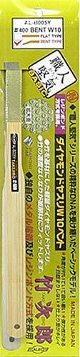 Takejiro-#-400-vent-W10-(japan-import)
