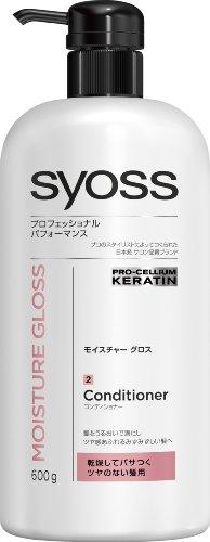 サイオス モイスチャーグロスCD ポンプ 600g