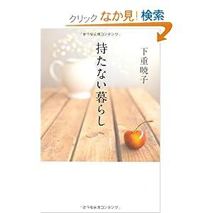 下重暁子の画像 p1_13