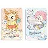 M&G Small Pink Storage Tin Box 'I love you' Series ASB90273 (2pcs)