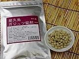 屋久島ガジュツ(紫ウコン)錠剤300粒